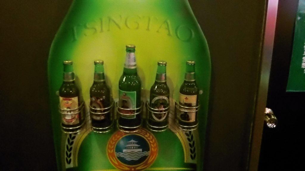 Tsing Tao Beer!